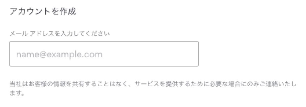 Nord VPN メールアドレスの登録